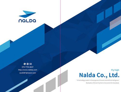 Nalda 카달로그 영문